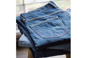 لباس جین و پتو