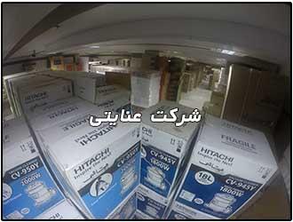 انبار فروشگاه لوازم خانگی عنایتی